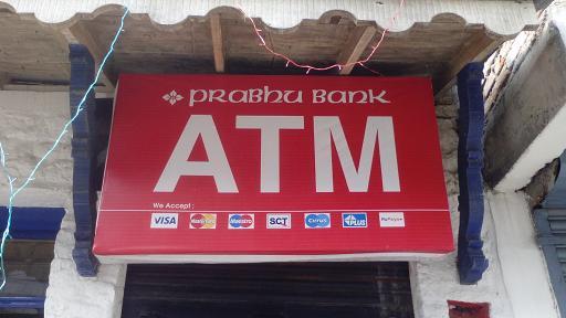 ATM Pokhara